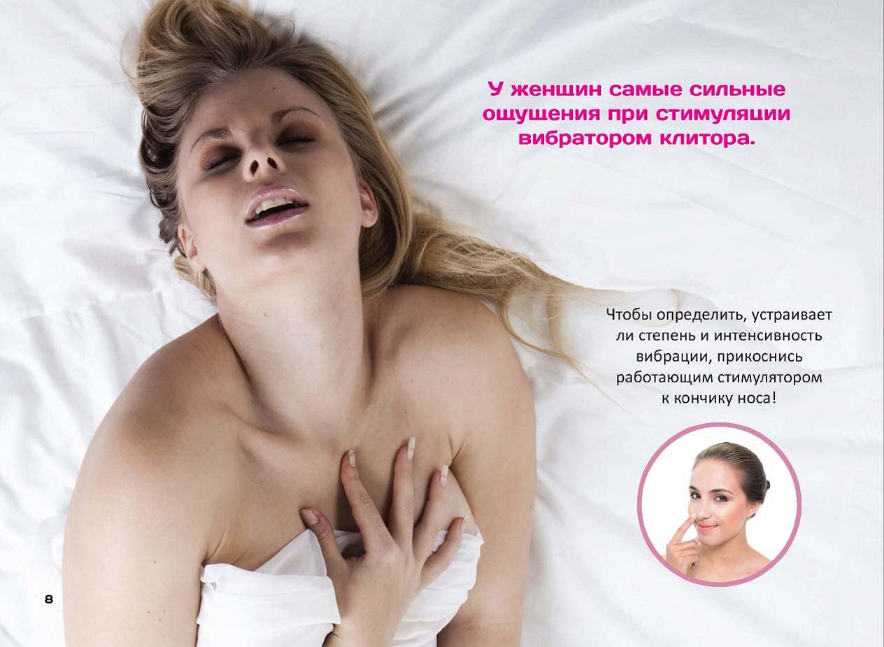 Сильных женских оргазмов онлайн