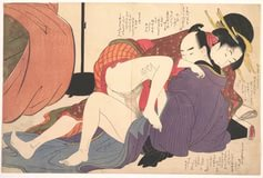 эротика селка секса японский скачать